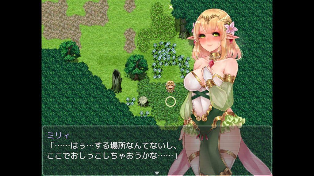 ミリィと生贄の森【放尿/お漏らし/おしっこレビュー】