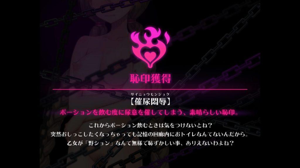 ビスカリアの解呪書【体験版・放尿/お漏らし/おしっこレビュー】